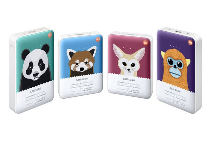 Powerbank animal edition